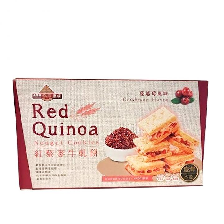 紅藜麥蔓越莓牛軋餅