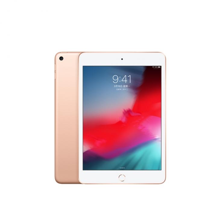 2019 iPad mini Wi-Fi 7.9-INCH 64GiPad mini Wi-Fi 7.9吋 64G 平板電腦 -2019新機