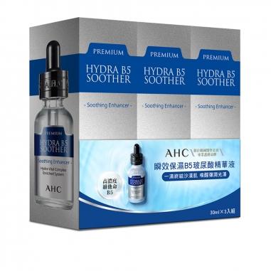 AHCAHC 瞬效保濕B5玻尿酸精華液3入特惠組