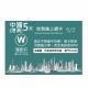 WiYo - 萬遊卡中國5天吃到飽23267-68873_縮圖