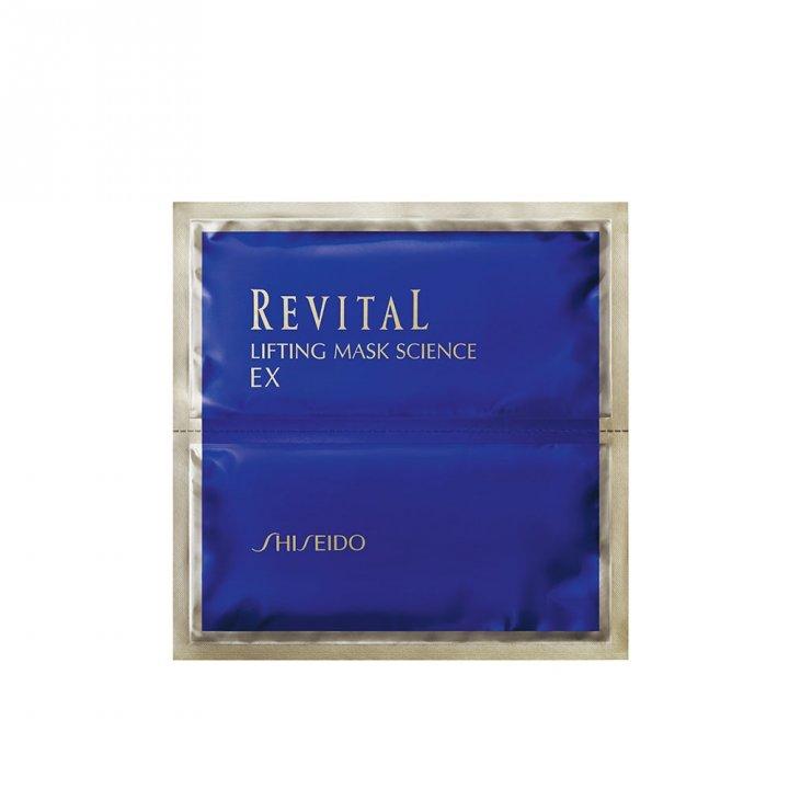 Shiseido資生堂 莉薇特麗高滲透拉提面膜EX