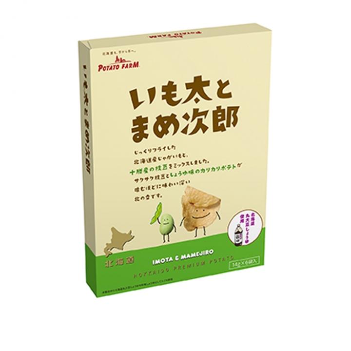Potato Taro and Bean JirouCALBEE 北海道毛豆洋芋片