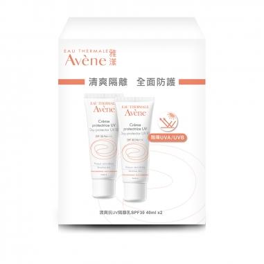 Avene雅漾 清爽抗UV隔離乳SPF30二入特惠組