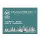 WiYo - 日本軟銀5天吃到飽上網卡25905-77286_縮圖