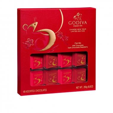GodivaGodiva 《新年限定》新年片裝巧克力禮盒