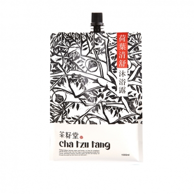 cha tzu tang茶籽堂 荷葉清舒沐浴露補充包