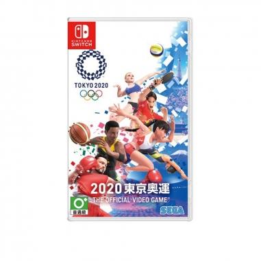 Nintendo任天堂 任天堂SWITCH 2020 東京奧運 中文版