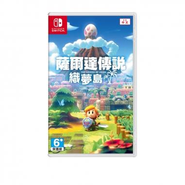 Nintendo任天堂 任天堂SWITCH 薩爾達傳說 織夢島 中文版