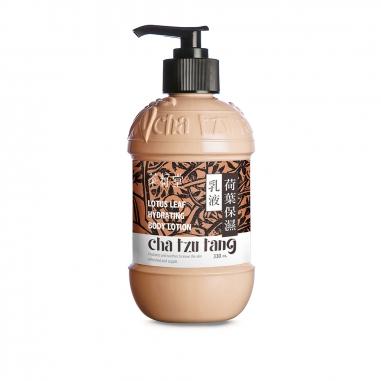 cha tzu tang茶籽堂 荷葉保濕乳液