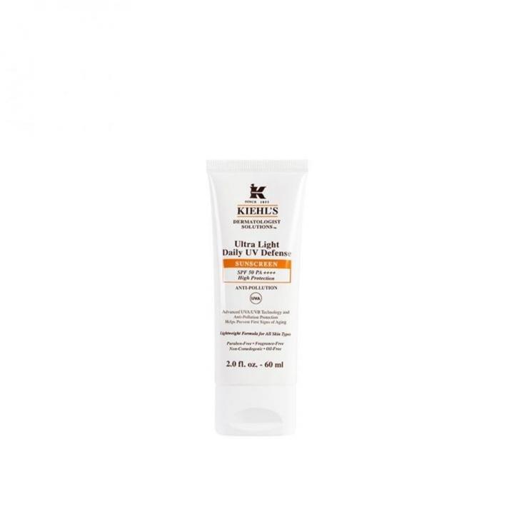 Ultra Light Daily UV Defense SPF50 PA++++ Anti-pollution集高效清爽UV防護乳SPF50/PA++++