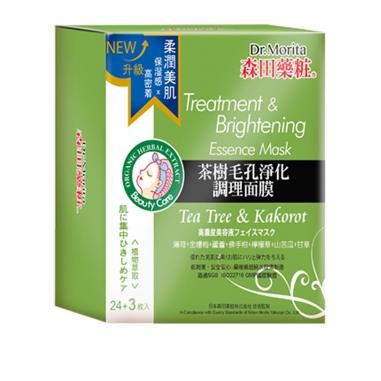 Dr.Morita森田藥粧 茶樹毛孔淨化調理面膜特惠組
