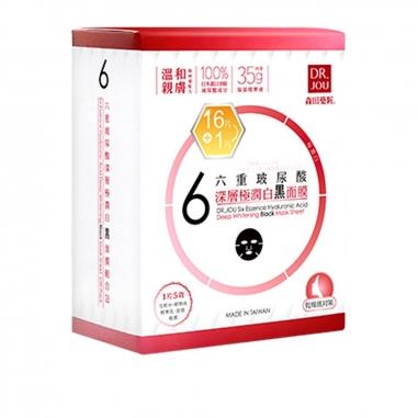 Dr.Morita森田藥粧 DR.JOU 六重玻尿酸深層極潤白黑面膜特惠組