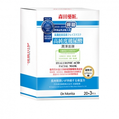 Dr.Morita森田藥粧 高純度玻尿酸潤澤面膜特惠組