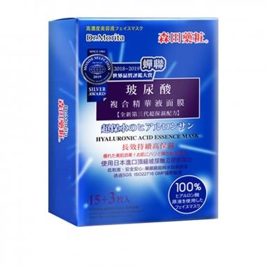 Dr.Morita森田藥粧 玻尿酸複合精華液面膜特惠組