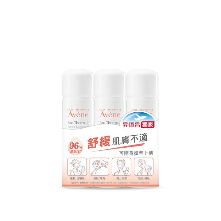 Avene Thermale Spring Water Spray活泉水三入特惠組
