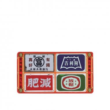 MUZI ART木子創意 長方廣告小吸鐵