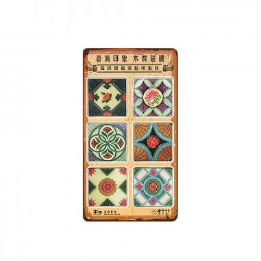 MUZI ART木子創意 古磁磚小吸鐵