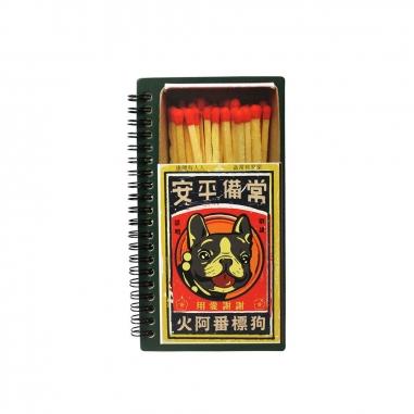 MUZI ART木子創意 狗標火柴木質筆記本