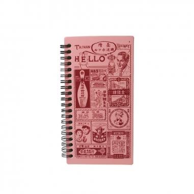 MUZI ART木子創意 廣告時代木質筆記本
