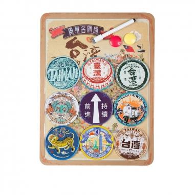 MUZI ART木子創意 就是愛台灣9片套裝組