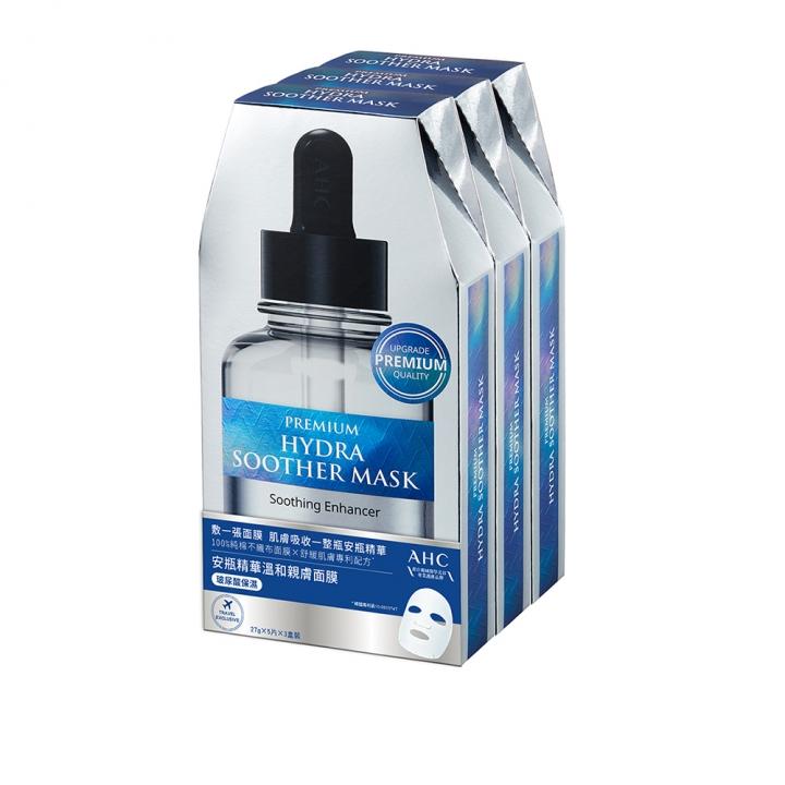 AHC HYDRA SOOTHER MASKAHC 安瓶精華溫和親膚面膜特惠組 玻尿酸保濕