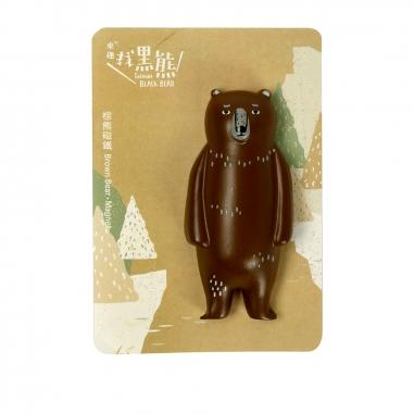 Jean Cultural知音文創 黑熊磁鐵-棕熊