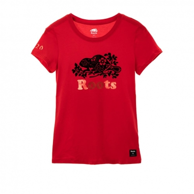 RootsRoots 新年剪影短袖T恤