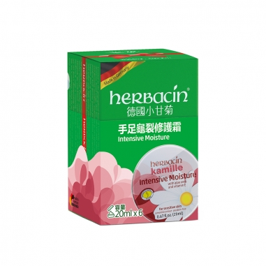 herbacin德國小甘菊 小甘菊手足龜裂修護霜6入特惠組