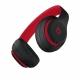 Beats Studio3 Wireless 頭戴式耳機