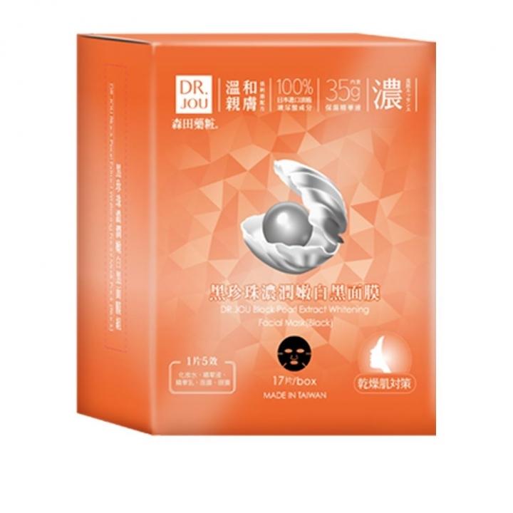 DR.JOU Black Pearl Extract Whitening Facial Mask (Black)DR.JOU 黑珍珠濃潤嫩白黑面膜17片特惠組