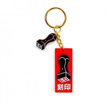 Taiwan Trend台人潮 刻印店壓克力鑰匙圈