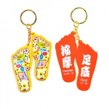 Taiwan Trend台人潮 腳底按摩壓克力鑰匙圈
