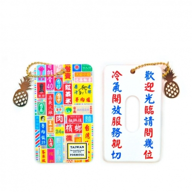 Taiwan Trend台人潮 台灣扛幫卡套