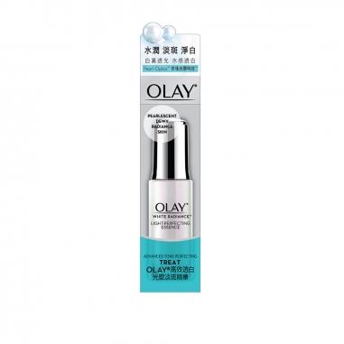 OLAY歐蕾 高效透白光塑淡斑精華