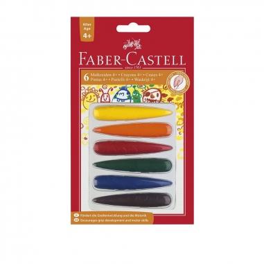 Faber-Castell輝柏 學齡子彈無毒蠟筆