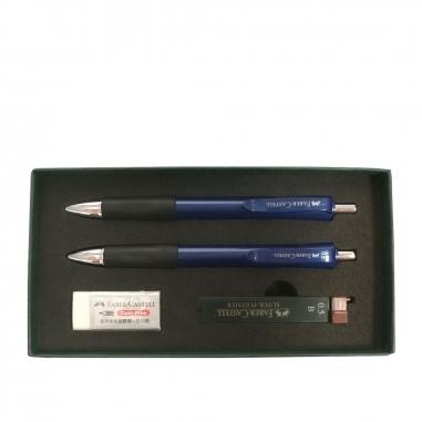 Faber-Castell輝柏 FABER禮盒組4件裝(藍色)