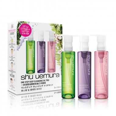 Shu Uemura植村秀 植物精萃 櫻花萃釀淨透 覆盆子超淨白潔顏油三件特惠組