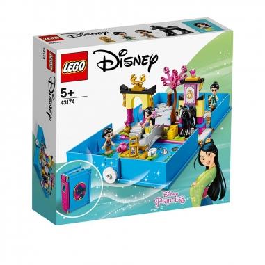LEGO樂高 LEGO 43174 迪士尼公主系列 花木蘭口袋故事書