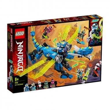 LEGO樂高 LEGO阿光電子龍