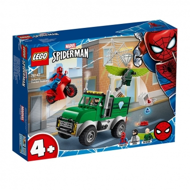 LEGO樂高 LEGO蜘蛛人卡車機車