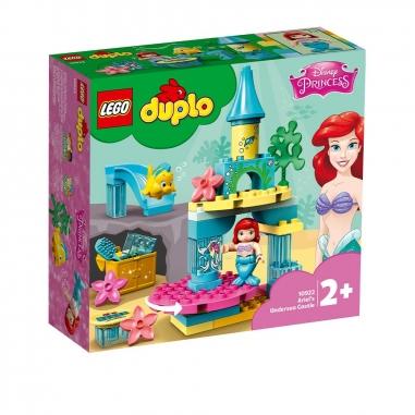 LEGO樂高 LEGO小美人魚海底城堡