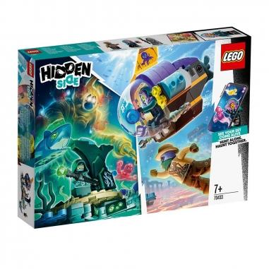 LEGO樂高 LEGOJ.B.潛水艇