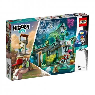 LEGO樂高 LEGO 70435  Hidden Side系列 紐伯里廢棄監獄