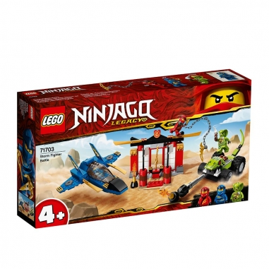 LEGO樂高 LEGO風暴戰鬥機之戰