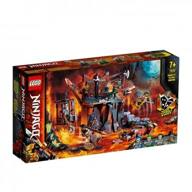 LEGO樂高 LEGO骷髏頭地牢冒險