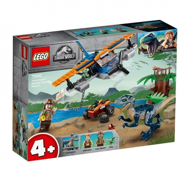 LEGO樂高 LEGO 75942 侏儸紀世界 Veloc-Biplan救援任務