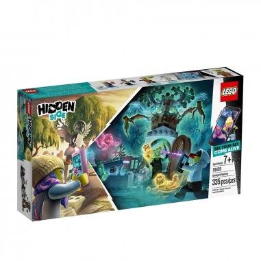 LEGO樂高 LEGO 古墓之謎