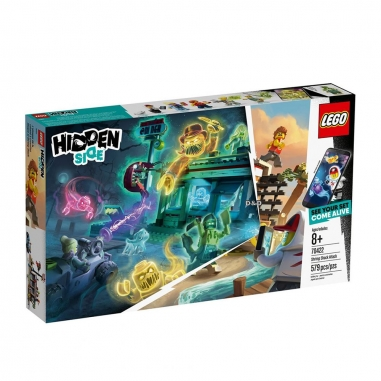 LEGO樂高 LEGO 蝦屋攻擊