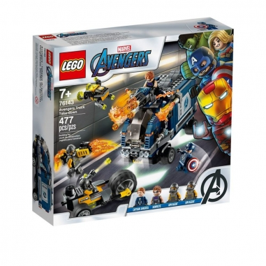 LEGO樂高 LEGO 美國隊長-復仇者