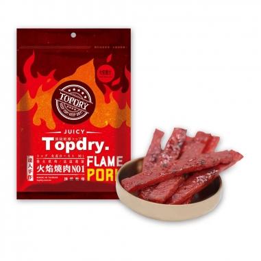 盛鈞盛鈞 火燄蜜汁豬肉條